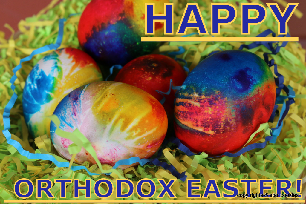 Happy Orthodox Easter  from the best food blog 5starcookies-Happy  Easter from 5starcookies