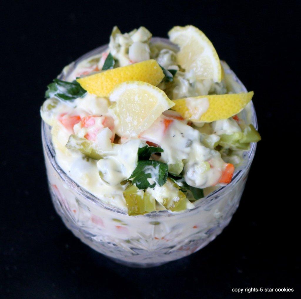 Croatian french salad