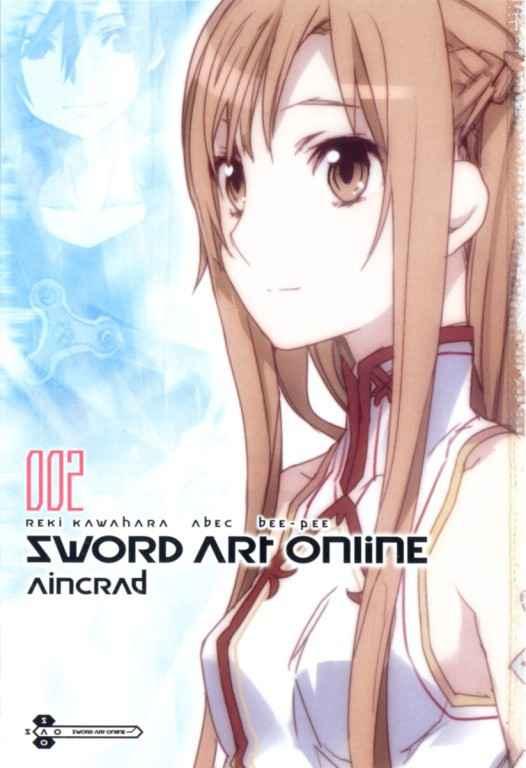 《刀劍神域》(Sword Art Online)[漫畫]輕之國度漢化組漢化 BT下載_eMule/magnet磁力下載