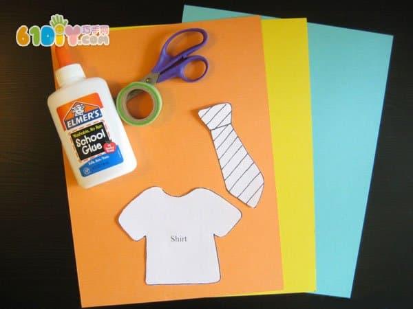 幼兒園父親節DIY:短袖領帶卡_綜合其它_巧巧手幼兒手工網