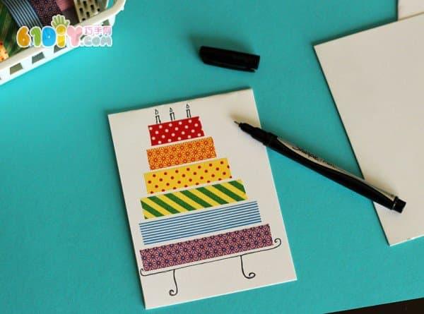 彩色胶带制作漂亮生日蛋糕卡 综合其它 巧巧手幼儿手工网