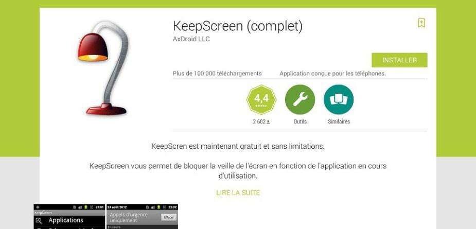 keepscreen03