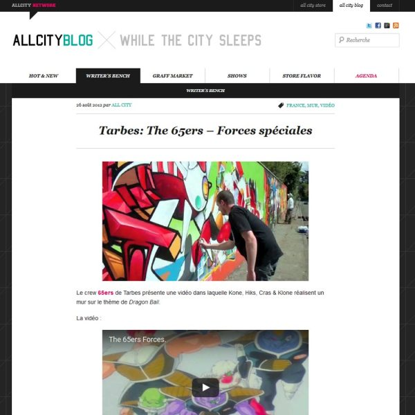All City Blog