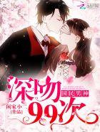 嫡女毒醫(楚雁飛)最新章節 無彈窗_歷史小說_落伍小說