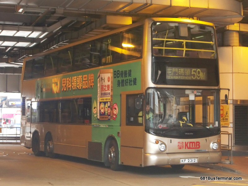 KMB Air-conditioned Route 九巴空調路線 - 59M