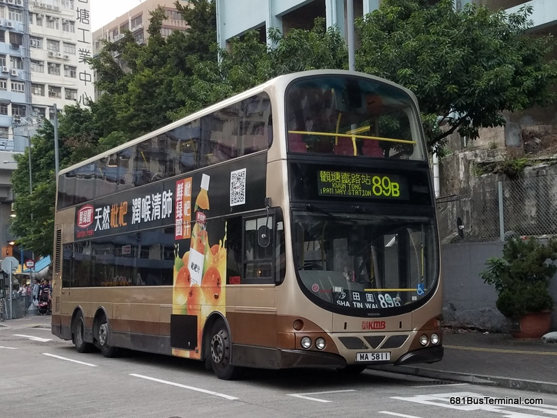 KMB Air-Conditioned Route 九巴空調路線 - 89B