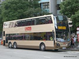 681 巴士總站 V2