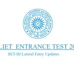 sliet-entrance-test