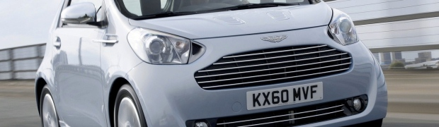Aston-Martin-Cygnet-banner