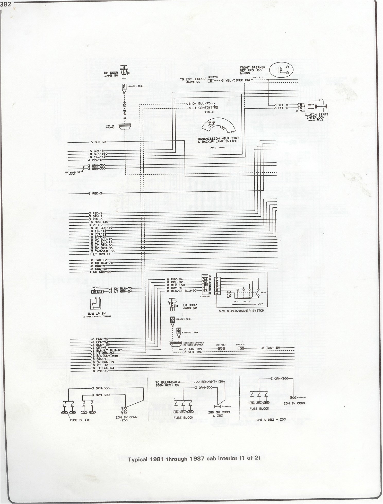 hight resolution of 81 87 cab interior page 1