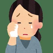 親族の借金問題(①)、反面教師にして欲しいので晒します。親を泣かせてはダメよ~ダメダメっ!!