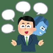 東証一部上場会社だとしても騙されるな!2つの体験談から確信した。上場会社でもヘンな会社はけっこう周りにあるよ。
