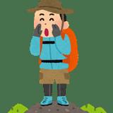 【登山】もウオーキングも温泉も!?名古屋から日帰りできる、おすすめ神社参拝(砥鹿神社)