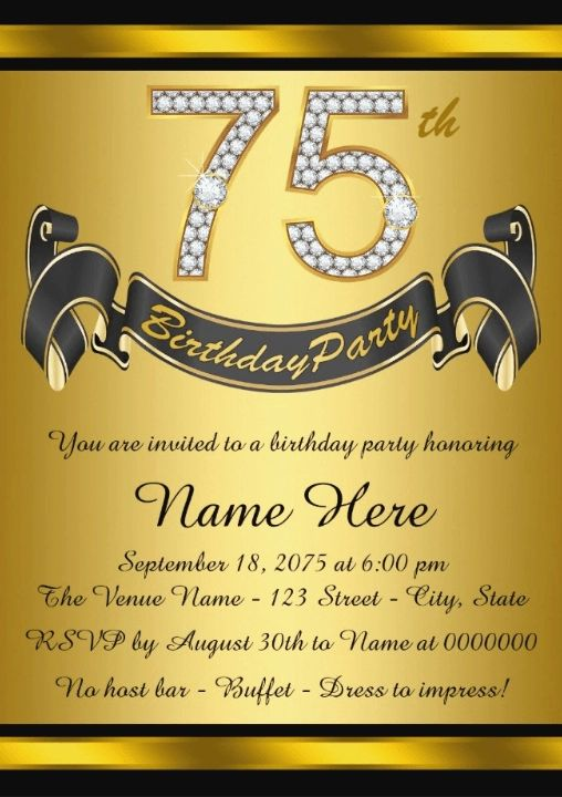 surprise party invitation wording samples