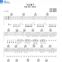 2020最新C調吉他譜大全 c調吉他譜全集_吉他之家