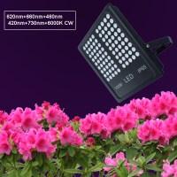 led grow light full spectrum uv,150W led plant grow lights ...