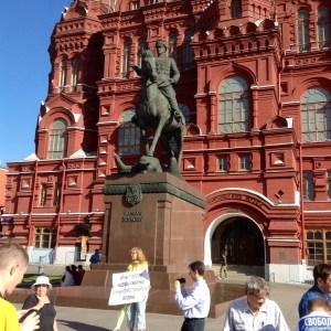 Manezh Ploshchad political protest