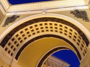 GSB arch