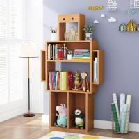 LITTLE TREE 4-Shelf Kids Bookshelf with Storage