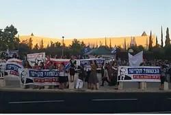 הפגנה נגד ההרס