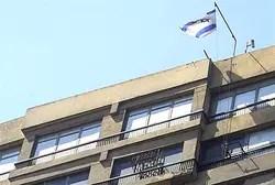 Посольство Израиля в Каире