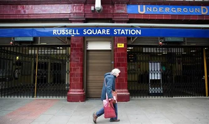 Рассел-сквер. Лондон