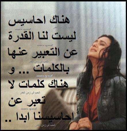 صور حزن انستقرام موقع حصري
