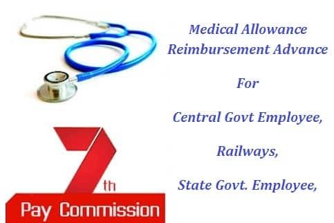 Medical Allowance Reimbursement Advance Rules Form Tax Exemption