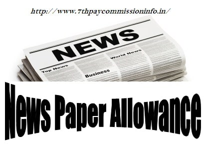 Newspaper Allowance Rules Eligibility Tax Exemption Limit