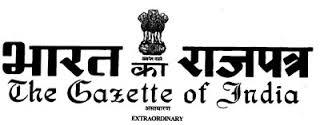 AICTE Gazette Notification