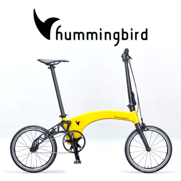 Hummingbird Folding Bicycles