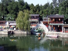 Little Suzhou