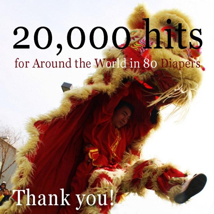 20000 hits copy