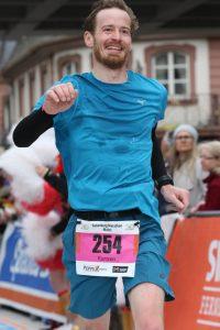 Reine Erleichterung - Zieleinlauf beim Gutenberg Marathon 2019