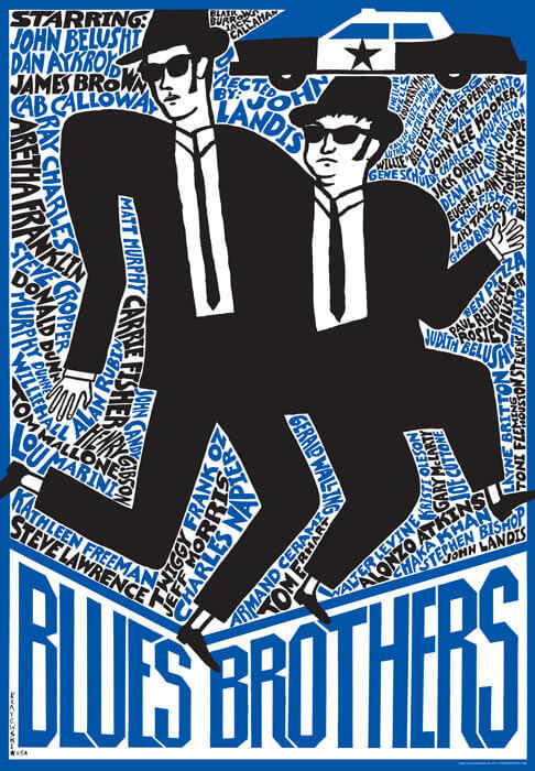 Blues Brothers Movie Poster