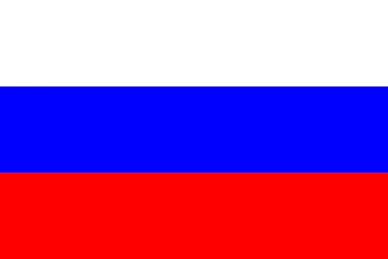 FBI seizes domain Russia allegedly used to infect 500,000 consumer routers