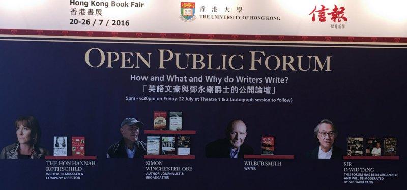 HKBookFair2016-6