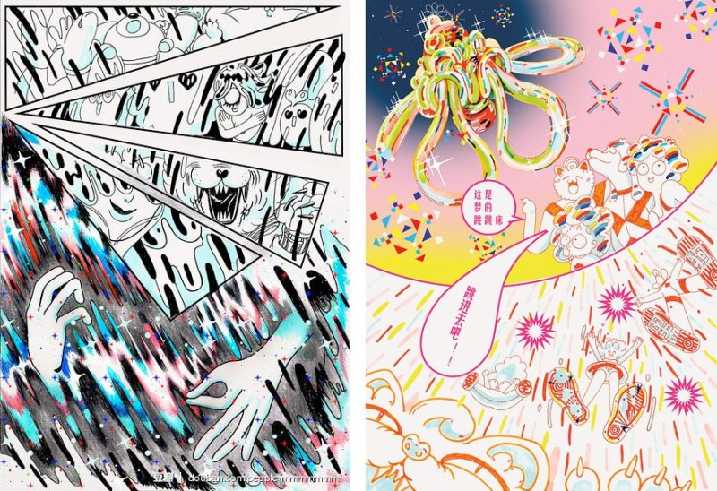 The raw energy of illustration in the first book (left) wanes in book two (right).