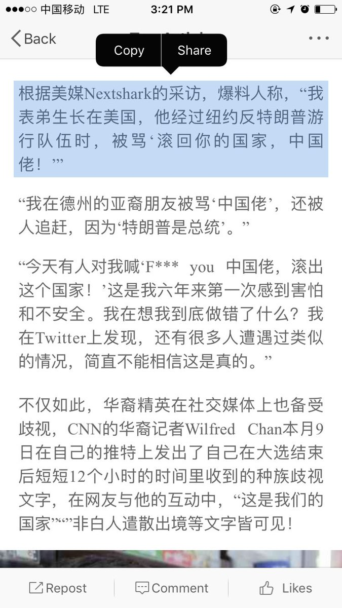 Screenshot of fake news article