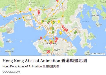 Google Map Hk English Version
