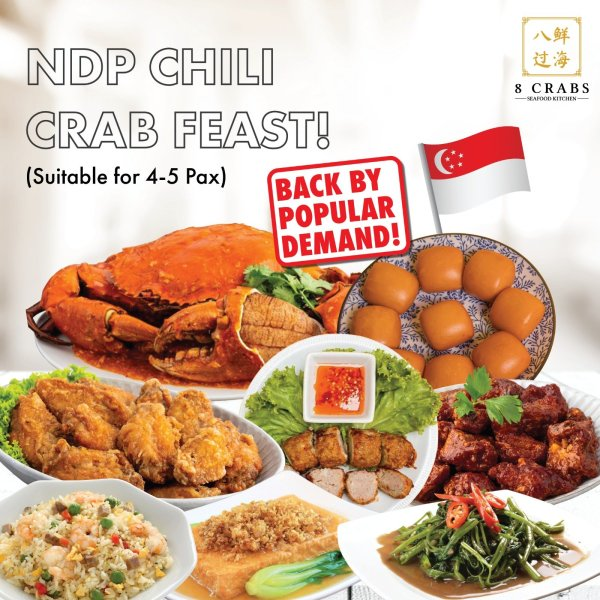 NDP Chilli Crab Feast by 8crabs