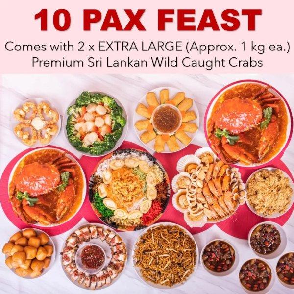 8 crabs 10-12pax feast