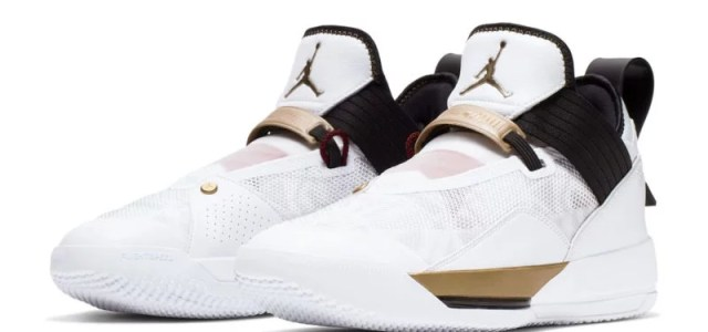 Take A Look At The Soon To Be Released Air Jordan 33 SE