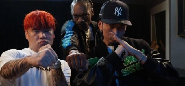 """Higher Brothers & Snoop Dogg Deliver """"Friends & Foes"""" – Stream"""