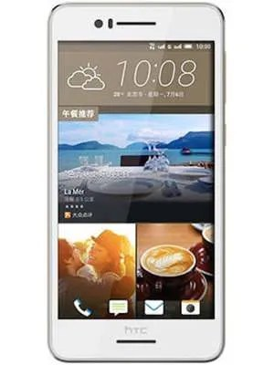 HTC Desire 728 Dual SIM Price