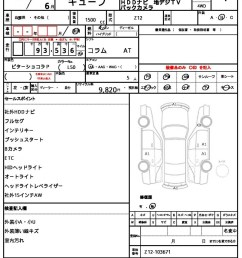 print this page print condition sheet [ 800 x 1024 Pixel ]