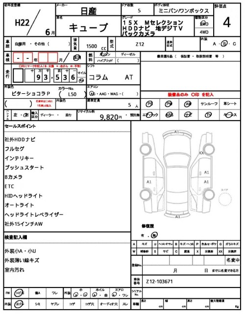 small resolution of print this page print condition sheet