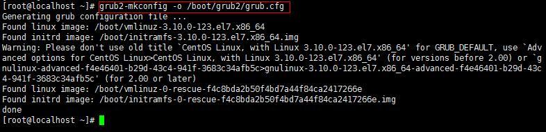 grub2-mkconfig.jpg