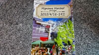 革マーケット北野田2