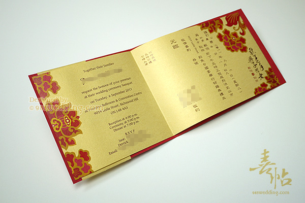 Chinese Wedding Invitations Text Invitation Sle